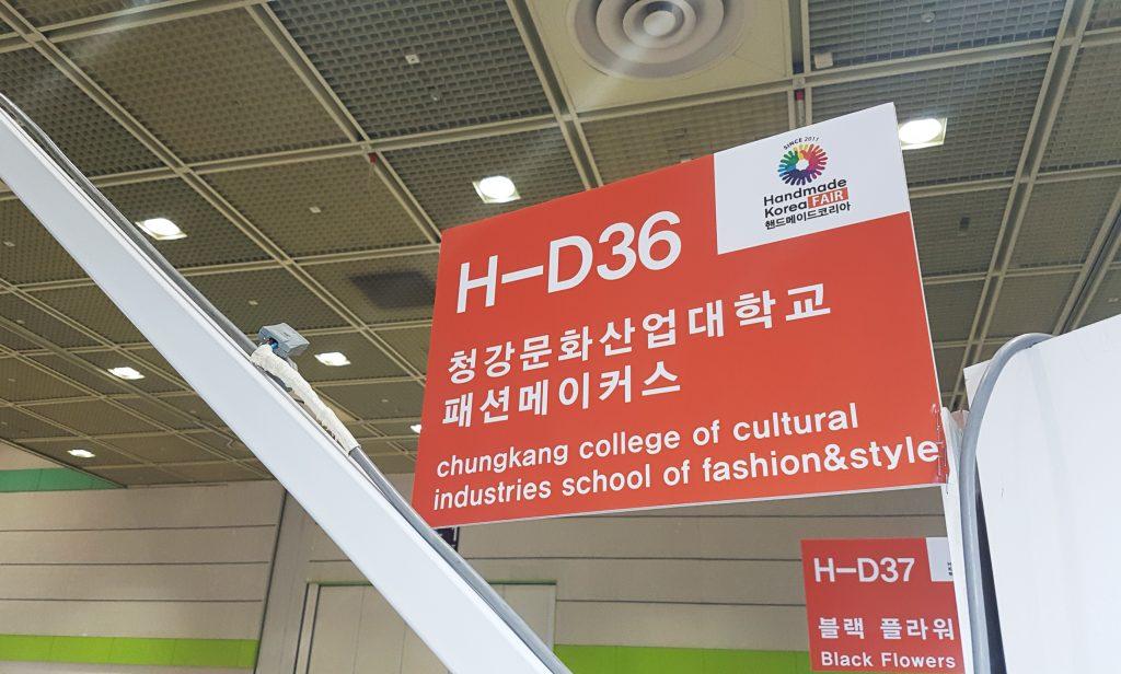 HD-36